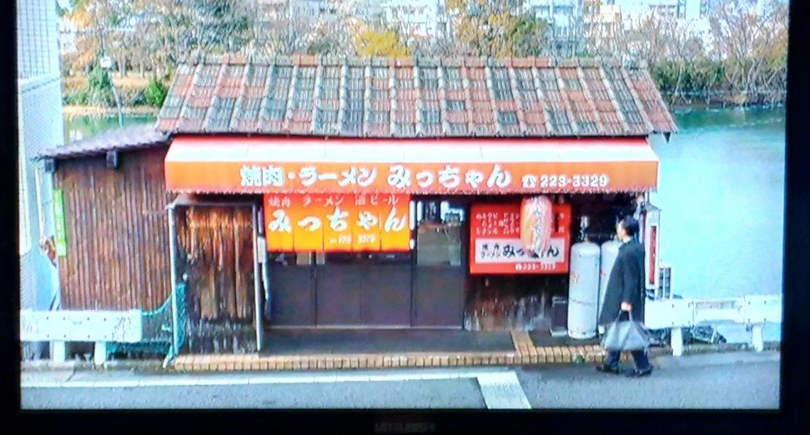 の 焼肉 広島 孤独 グルメ