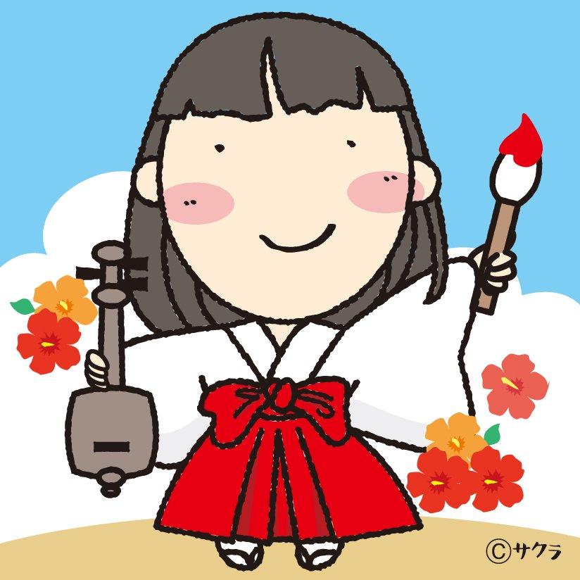 しゃべりそうな イラスト 日刊わしら Hiroshima Daily Washira