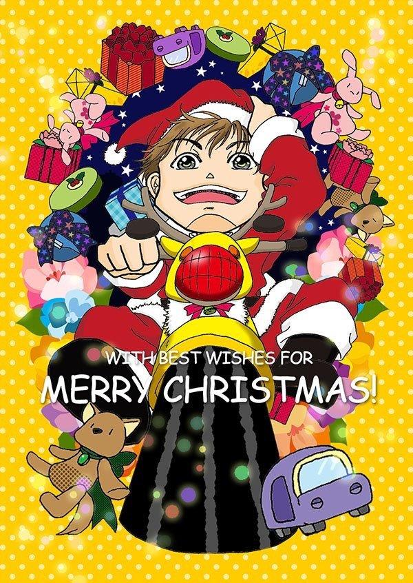ネットプリントできますクリスマスイラストでポストカード作りました