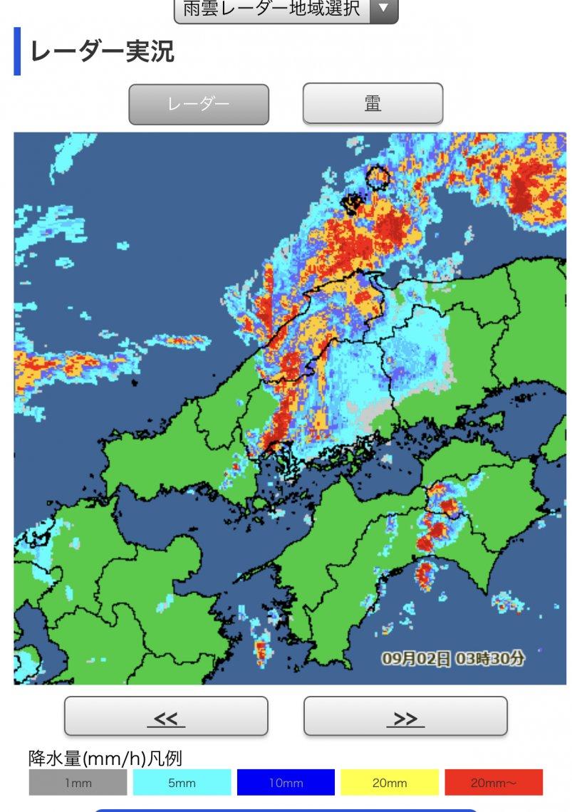 天気予報 広島市 雨雲レーダー