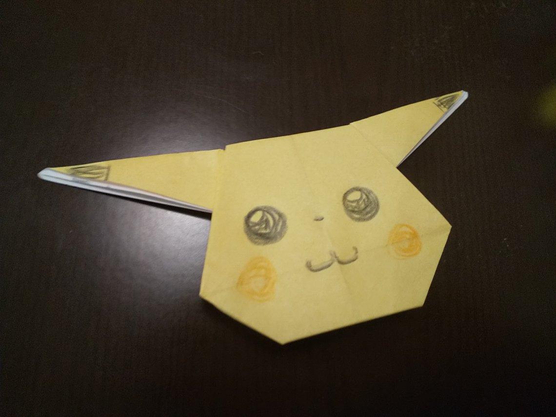 折り紙 ピカチュウ