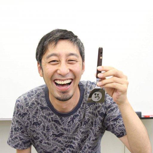 日刊わしら編集部キムラミチタ