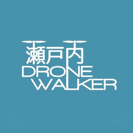 瀬戸内DroneWalker( 空から広島 )